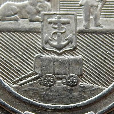 Fünf Schilling 1892 Südafrika Double Shaft (Wertseite) | MDM-Blog